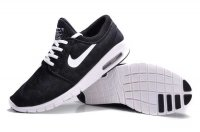 Nike Future Koston 2 Max Men Shoes-4