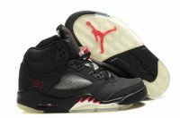 Air Jordan 5 Kids Shoes-5