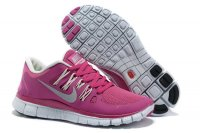 Nike Free 5.0 2V Light Gray Purple Shoes