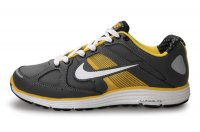 Nike Lunar Elite Leather Grey Yellow Mens Running Shoes