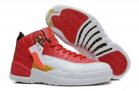 Air Jordan 12 Women Shoes-7