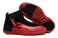 Air Jordan 12 Women Shoes-6